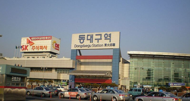 KTX train station in Busan, Korea